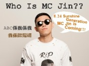 Who is MC Jin